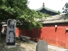 taiji-shaolin-5
